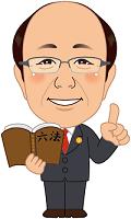 浅野弁護士のイラスト